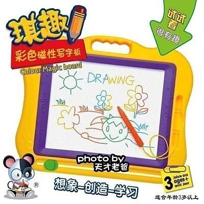 彩色磁性畫板 大型劃板 益智玩具 塗鴨布 磁性寫字板 兒童畫板