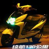 電動機車 電瓶車電動車迅鷹電瓶車大尚領雙人兩輪60v踏板電摩托車72V男女助力成人電動車 igo免運