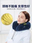 佳奧u型枕頭護頸枕記憶棉旅行汽車飛機頭枕頸枕U形護脖子頸椎午睡-可卡衣櫃