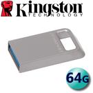 Kingston 金士頓 64G 64GB DTMC3 DT Micro 3.1 USB3.1 隨身碟