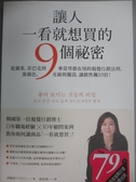 【書寶二手書T9/行銷_JSY】讓人一看就想買的9個祕密_李朗州