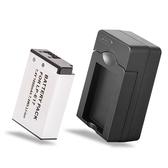 Kamera 電池充電組 for Canon LP-E17