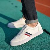 男士板鞋 運動休閒鞋 透氣韓版潮流小白鞋 平底白色潮男鞋