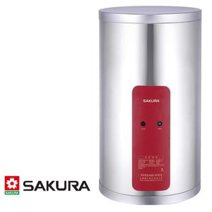 櫻花 SAKURA 電熱水器 45L 6KW 直立式 型號EH1210S6 儲熱式