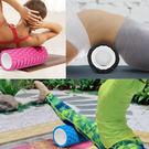 【Miss Sugar】限宅配-瑜伽滾輪柱 按摩 滾筒 滾動軸 舞蹈 健身 瑜伽-隨機出色