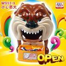 小心惡犬創意整蠱益智玩具夾骨頭狗聚會整人咬人狗桌面游戲嚇人狗WZ2508 【衣好月圓】TW
