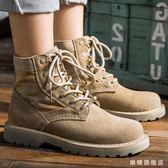 百貨週年慶-馬丁靴男夏季戰靴 工裝靴子男沙漠軍靴高幫鞋男女短靴