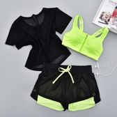 運動套裝 瑜伽服三件套裝女健身跑步運動短袖寬松上衣大碼胖MM速干短褲