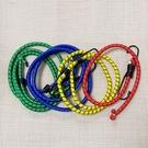 雙勾 捆綁繩 綁帶 尼龍繩 彈力繩 B 行李捆綁帶 鬆緊帶 露營繩 彈性捆綁繩【N218】生活家精品
