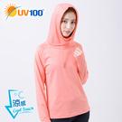 UV100 防曬 抗UV-涼感雪花彈性連帽上衣-女