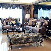歐式沙發新古典實木奢華布藝沙發小戶型單雙三人沙發組合客廳「時尚彩虹屋」