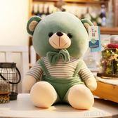 軟體小熊抱枕泰迪熊毛絨玩具抱抱熊公仔小猴子小狗布娃娃猴子玩偶MBS『潮流世家』