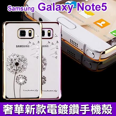 現貨 Samsung Galaxy Note5 奢華新款 電鍍鑽 note5手機殼