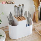 家用多功能刀架刀座放刀具的收納架子廚房用品置物架勺筷子菜刀架【黑色地帶】