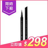 MKUP美咖 油眼剋星抗水眼線液筆(0.6ml)【小三美日】原價$350