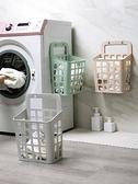 折疊掛墻臟衣籃可折疊收納筐浴室洗衣籃臟衣服收納籃吸盤臟衣簍 【母親節禮物】