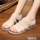 果凍涼鞋 透明水晶果凍涼鞋女夏季新款平底中學生塑料防滑防水沙灘鞋 韓菲兒