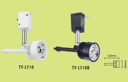 【燈王的店】LED 5W 軌道燈 投射燈 黃光3000K   ☆ 白色TYL710 /黑色TYL710B