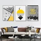 客廳壁畫裝飾畫三聯畫簡約沙發背景墻掛畫【邻家小鎮】