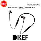 Porsche Design和KEF兩大世界知名品牌,攜手合作提供無與倫比的奢華Hi-Fi音質