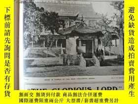 二手書博民逛書店1916年:China s罕見Millions 中國百萬衆生
