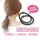 高彈力髮圈 髮帶 髮圈 橡皮筋 橡皮繩 綁頭髮