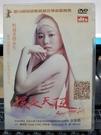 挖寶二手片-0B03-287-正版DVD-韓片【援交天使】-康姬敏 申明君 李島(直購價)