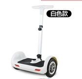 智能電動雙輪平衡車代步車兩輪思維車越野自體感車成人兒童LVV5730【雅居屋】TW