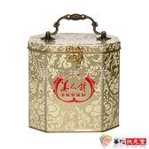 華陀扶元堂-活性珍珠粉1盒(120包/鐵盒)