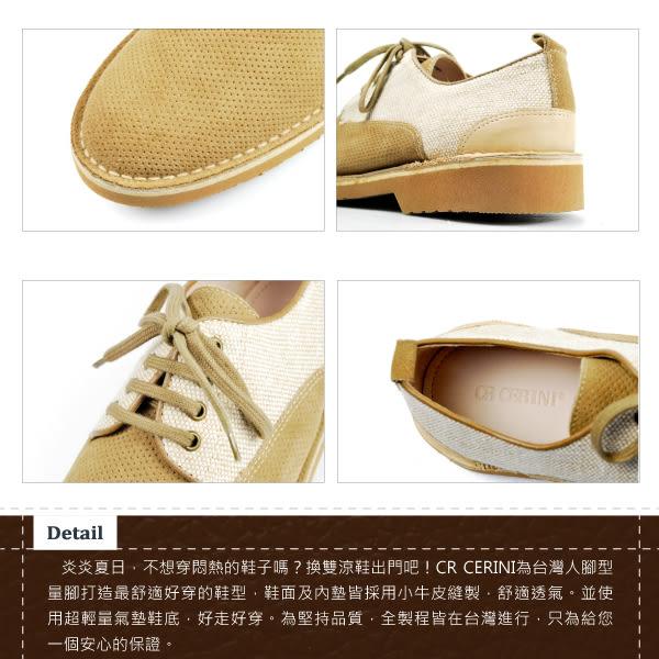 【CR Cerini】復刻棉麻麂皮休閒鞋-米色(2348-BE)