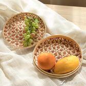 創意竹編帶蓋零食盤果盤點心盤糖果盤小吃盤子瓜子堅果盤果盤 樂芙美鞋