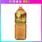 【免運直送】悅氏檸檬紅茶2000ml(8瓶/箱) 【合迷雅好物超級商城】