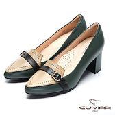 【CUMAR】復古典雅-拼色鉚釘尖頭粗跟樂福鞋(橄欖綠)