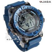 JAGA 捷卡 活力電子運動計時男錶 防水可游泳 鬧鈴 學生錶 橡膠 M1131-AE(黑藍)