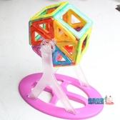 磁力片積木 磁力片積木兒童益智玩具吸鐵石玩具磁鐵智力開發男孩女孩拼裝拼圖