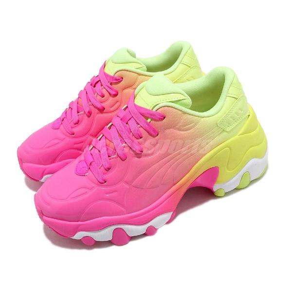 Puma 休閒鞋 Pulsar Wedge Wns 粉 黃 女鞋 蔡依林 Jolin 著用款 增高 厚底 漸層 運動鞋 【ACS】 373043-02