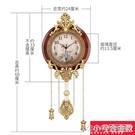 歐式純銅時鐘掛鐘客廳家用時尚創意鐘錶大號北歐實木靜音大氣掛錶CY『新佰數位屋』