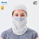 ADISI NICE COOL吸濕涼爽透氣抗UV防曬面罩 AS21026【白煙灰】/ 城市綠洲(UPF50+、涼感、防曬)
