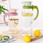 大容量冷水涼水壺泡茶壺透明玻璃果汁飲料壺家用耐高溫防爆開水 igo 薔薇時尚