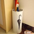 雨傘架家用 歐式現代時尚簡約家居鐵藝辦公雨傘桶 創意雨傘收納桶 3C優購