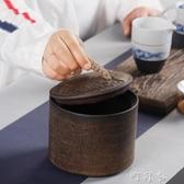 小陶罐帶蓋密封土陶家用半斤裝茶葉粗陶瓷罐密封罐復古中式存茶罐 町目家