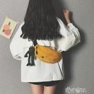 流行包包新款腰包女潮百搭休閒寬帶斜挎胸包時尚小帆布包 【618特惠】