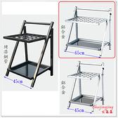 【水晶晶家具/傢俱首選】YT386-03 鋁合金摺疊式40P傘架(右上圖)~~可加購傘袋掛架