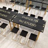 鐵藝簡約長條桌子窄家用客廳靠牆吧台桌椅組合實木酒吧高腳桌椅 樂活生活館