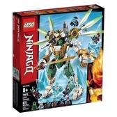 樂高積木 LEGO《 LT70676 》 NINJAGO 旋風忍者系列 - 勞埃德的鈦機械人╭★ JOYBUS玩具百貨