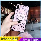 蝴蝶結豹紋 iPhone SE2 XS Max XR i7 i8 i6 i6s plus 手機殼 鋼化玻璃 黑邊軟框 氣囊伸縮 影片支架