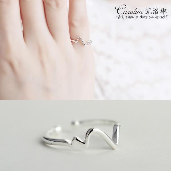 《Caroline》★【情操】甜美魅力、高雅大方設計配飾時尚開口戒指68360