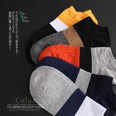 男襪 色塊 運動 男襪  船型襪 短襪【KCTWZ93】 BOBI  03/09