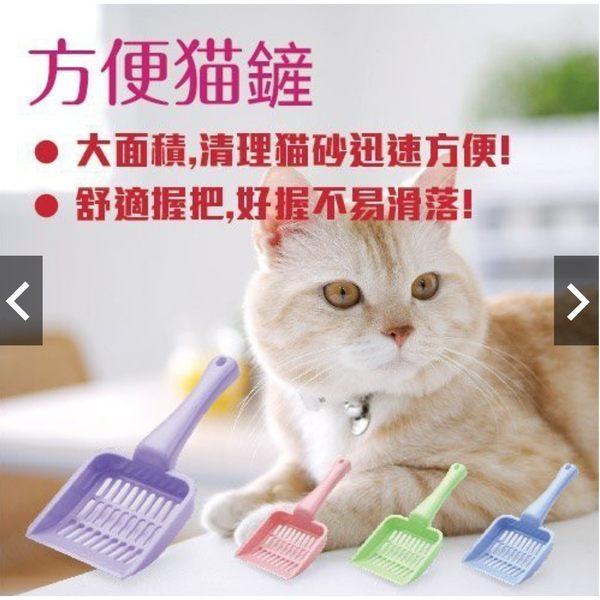 ☆御品小舖☆ 塑膠貓鏟680(顏色隨機出貨)/貓砂鏟、礦砂松木砂皆可使用 (2入)