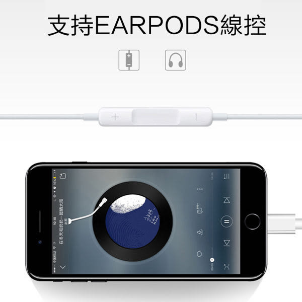 WIWU iphone X 8 7 plus 雙Lightning 支持語音通話 三合一 音頻轉接器 充電 聽歌 LT02 耳機轉接頭 轉接線